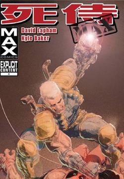 死侍MAX的封面图