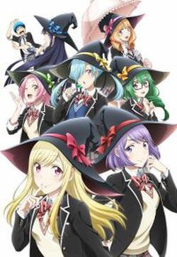 山田君与7人魔女的封面图