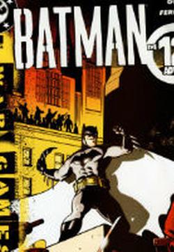 蝙蝠侠:战争游戏的封面图