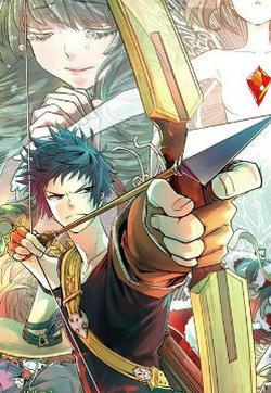 最终幻想:迷途的异乡人的封面图