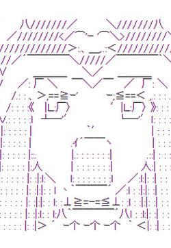 安科战车道的封面图