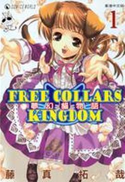梦幻猫物语的封面图