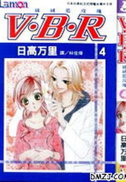 丝绒蓝玫瑰 V.B.R的封面图