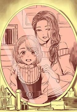 女装子和女装子的封面图