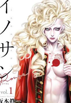 纯真之人Rouge的封面