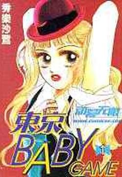 东京宝贝游戏的封面图