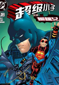 超级小子v3的封面图
