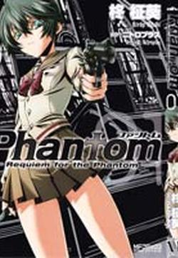 幻灵镇魂曲phantom的封面图