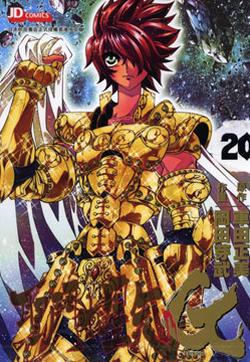 圣斗士星矢G的封面图