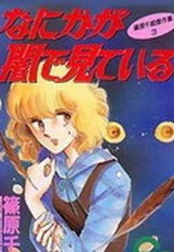暗夜传说的封面图