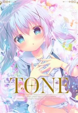 (C97)TONE的封面图