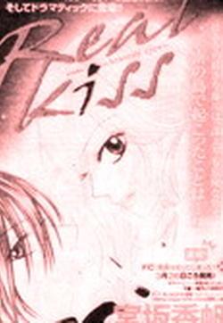 REAL-KISS的封面图