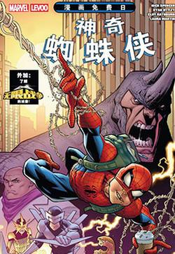 神奇蜘蛛侠V5的封面图