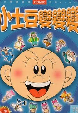 小土豆的封面图