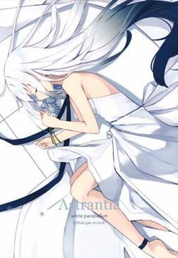 (C97)Astrantia 2019rakugaki art book的封面图