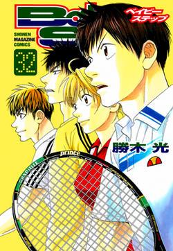 网球优等生的封面图