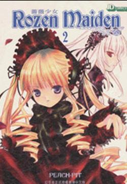 蔷薇少女的封面图