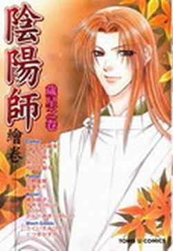 阴阳师绘卷-岁星之卷的封面图