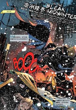 哥谭街头的封面图