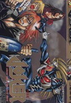 joker月性异变的封面图