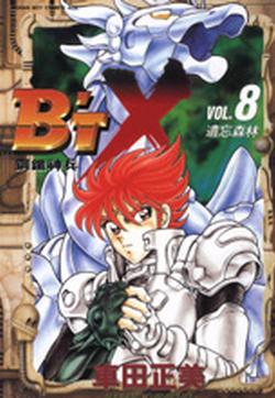 钢铁神兵Btx的封面图