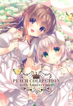 (C97)PEACH COLLECTION 10th Anniversary的封面图