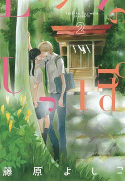 粉红色的恋情的封面图