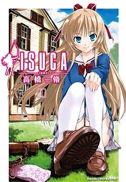 依丝卡ISUCA的封面图