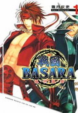 战国BASARA乱世乱舞的封面图