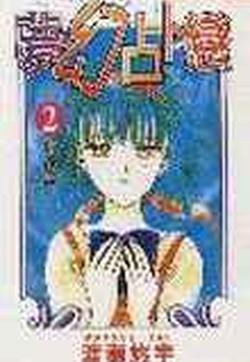 梦幻占卜恋的封面图