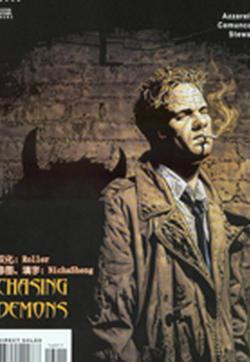 约翰·康斯坦丁:地狱神探的封面图