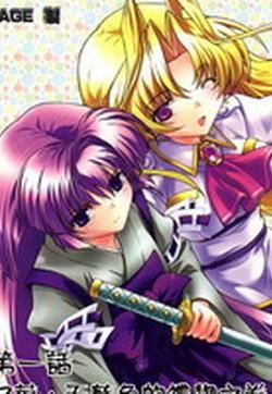 爱的魔法ColorfulComic的封面图
