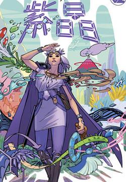 紫晶V4的封面图