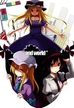 And world的封面图