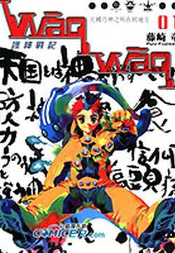 护神战记的封面图