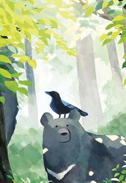 熊与乌鸦的封面图