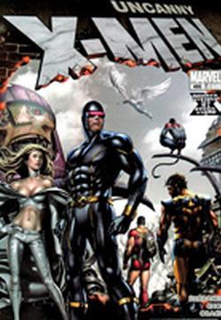非凡X战警v1的封面图