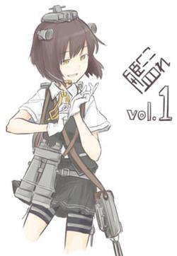 川科插画集的封面图