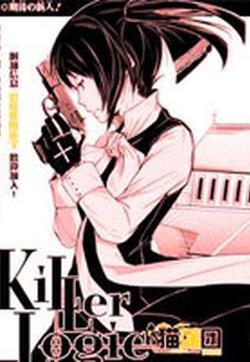 KiLLer Logic的封面图