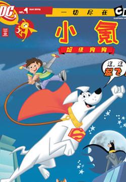 超狗小氪的封面图