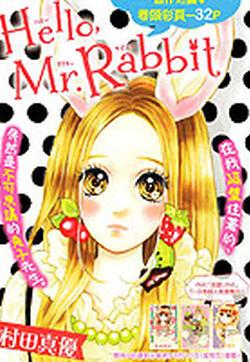 Hello,Mr Rabbit的封面图