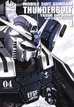 机动战士高达THUNDERBOLT的封面图