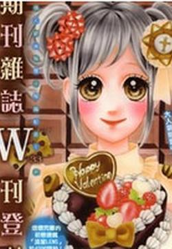 巧克力接种的封面图