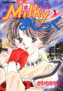 雪天使的封面图