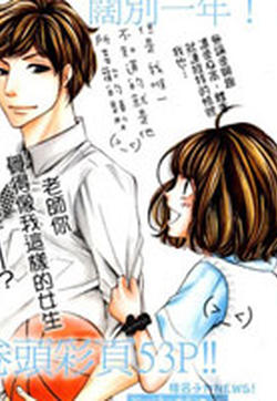 老师、我和健人君的封面图
