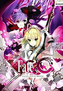 Fate EXTRA CCC TRIAL的封面图