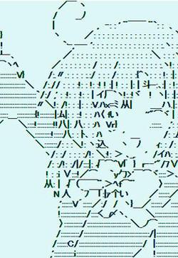 AA原创短篇集的封面图