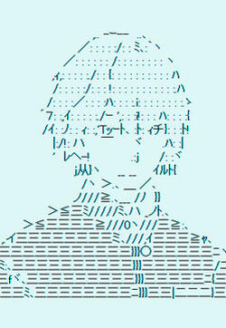 岸波白野与初恋的故事的封面图