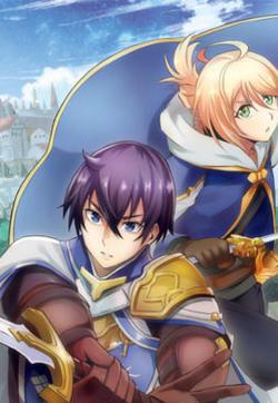 苍之骑士团的封面图