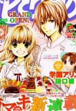 胡桃的糖果的封面图
